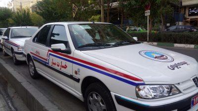 مراکز پرداخت خسارت بیمه ایران
